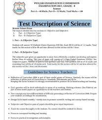 8th grade science pec class 8 exam 2017 sample model paper style