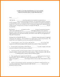 Cover Letter For Internal Position Cfo Cover Letter Images Cover Letter Ideas