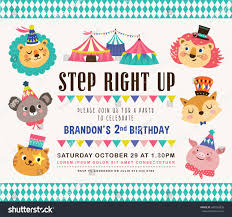 kids birthday party invitation card circus stock vector 640763428