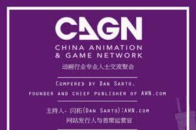 Awn Animation Shen Jie U2013 Christophercolman