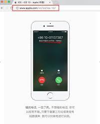 nuxe si鑒e social 苹果ios10上线防骚扰腾讯凭最大数据库屡获推荐 搜狐科技 搜狐网