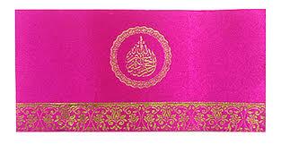 Muslim Wedding Invitation Cards Muslim Wedding Invitation Cards H06 Pink Bismillah In Usa