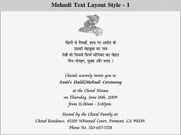 wedding invitations quotes indian marriage wedding invitation wording quotes style by modernstork