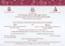 sle indian wedding invitation matter 28 images indian wedding