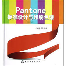 china pantone cmyk china pantone cmyk shopping guide at alibaba com