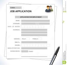 Job Resume Format Free Download We Have Just Revealed The Purpose Of A Resume Or Curriculum Vitae