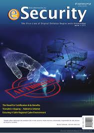 e security bulletin 1 2013