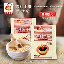 lumi鑽e cuisine 魚膠袋新品 魚膠袋價格 魚膠袋包郵 品牌 淘寶海外