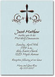 religious invitations swirled brown cross on shimmery blue religious invitations