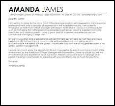 fresh hotel cover letter examples 29 about remodel example cover