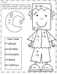 partitioning number worksheets bears cave