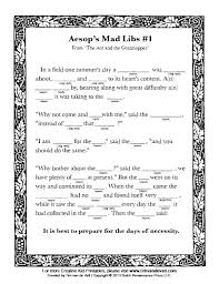 free printable mad libs for