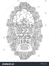 glass beer lettering curly doodle stock vector 428947363