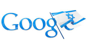 israel google israel google youtube censoring palestinian videos youtube