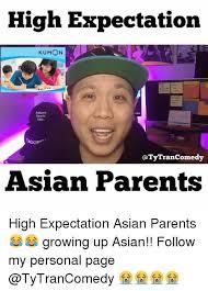 Asian Karaoke Meme - 25 best memes about kumon kumon memes