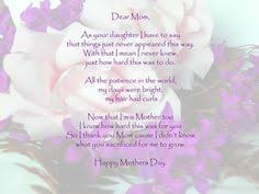 when a daughter understands poems daughters and poem