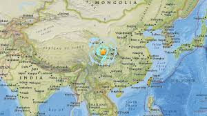 Harbin China Map by Quake Strikes In Remote Part Of China U0027s Sichuan Province