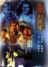 film vire china bahasa indonesia subscene subtitles for mr vire iii 靈幻先生 ling huan xian
