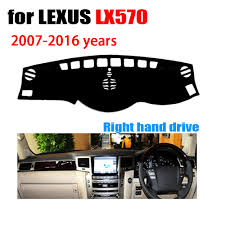 lexus lx 570 options compare prices on lexus dashboard cover online shopping buy low