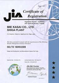 Certificate Of Interior Design by Environment Quality Environment Company Kasai Kogyo Co Ltd