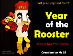chinese new year 2017 year of the rooster chinese lantern