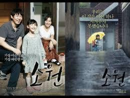 film drama korea yang bikin sedih 10 film korea yang dijamin bikin nangis jangan lupa siapin tisu