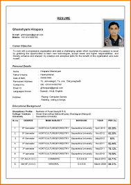 Example Academic Cv Template Form In Examples Sample Example Of Cv Resume Cv English Form In