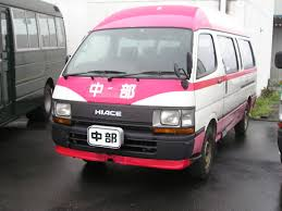 used toyota hiace buses for sale used toyota hiace buses for sale