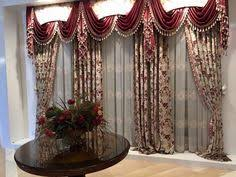 Arabic Curtains Arabic Style Luxury Curtains And Drapes Curtains Pinterest