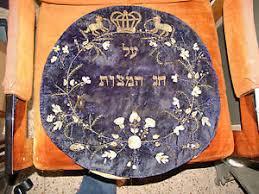 passover matzah cover judaica antique handmade embroidered velvet passover matzah