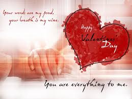 sumit goyal u0027s webpage blog archive happy valentines day