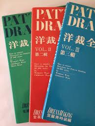 pattern drafting kamakura shobo rare japanese pattern drafting by dressmaking 3 volume i ii iii
