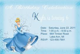 cinderella birthday invitations cinderella birthday invitations