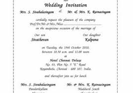 wedding quotes hindu hindu wedding quotes in invitation card collection