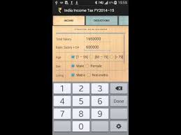 Estimate Income Tax 2015 by India Income Tax Calculator Android Apps On Play
