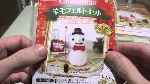 japanese craft kits daiso wool felt kit santa claus