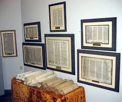framing hebrew manuscripts hebrew scrolls