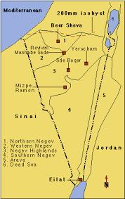 negev desert map negev desert botanical garden