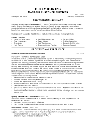 Event Planning Skills Resume Cover Letter Customer Service Resume Sample Skills Sample Resume
