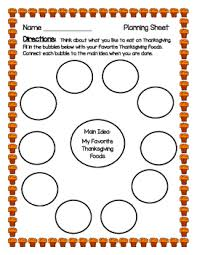 alliteration tasty thanksgiving menus writing craftivity