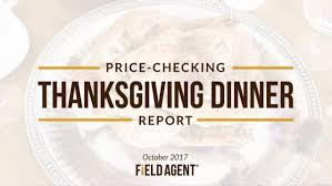 thanksgiving dinner price check report 2017