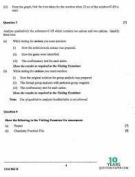 isc 2016 chemistry practical class xii board question paper 10