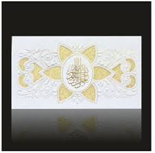 muslim wedding invitation muslim wedding invitation cards beautiful gold flower laser cut