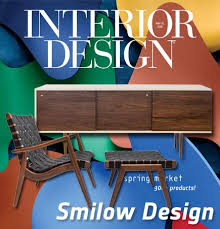 Ny Modern Furniture by American Modern Suite News