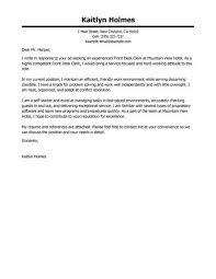 cover letter for clerk