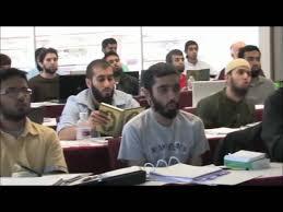 sorato ladari l 礬cole de nouman ali khan bayyinah institute ma sha allah