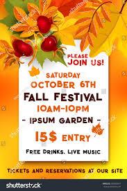 fruit tree garden layout fall festival banner autumn harvest fest stock vector 693602647