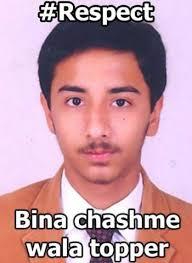 Meme Generator Definition - indian meme generator 28 images marriage without cohabitation