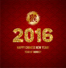 golden china pattern golden china 2016 new year with background vector vector