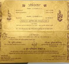 pre wedding invitation letter in all the best invitation